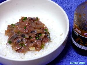 アジのたたき丼+スタミナ源たれスタンダード