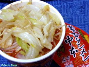 セブンイレブン蒙古タンメン中本+スタミナ源たれ野菜マシマシ