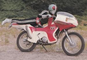 仮面ライダーカード No.493 サイクロン・ジャンプ