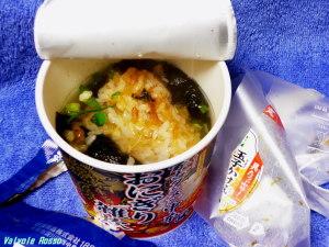 セブンイレブン蒙古タンメン中本 おにぎり雑炊 カップの中におにぎり入れてお湯を注ぐらしい。。。