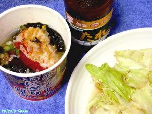 セブンイレブン蒙古タンメン中本 おにぎり雑炊 と スタミナ源たれ野菜マシ
