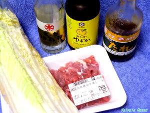 とりあえず豚肉と白菜で簡単に鍋を作ろうと思う。スタミナ源たれは白菜から水を出す為の塩分と豚肉のにおい消し。実際に頂く時はキッコーマンゆずかで食べようかなと。。。