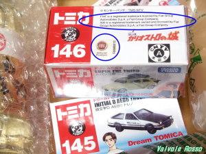トミカ ルパン三世 カリオストロの城 FIAT500 ちゃんとフィアット・グループからライセンスを取得したオフィシャル製品www