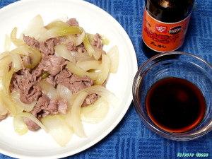まずは、ベル「成吉思汗のたれ」でラム肉ジンギスカンを頂きます。