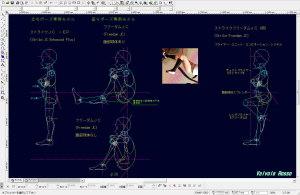 球体関節人形デッサン~ 座りポーズ専用モデル「 フリーダムJC (体育座りver.) 」を検討しています。股関節と腹部球体が干渉するので「腹部球体なし」タイプを検討しています。ストライクフリーダムJCは不採用になりました。残念。。。(汗