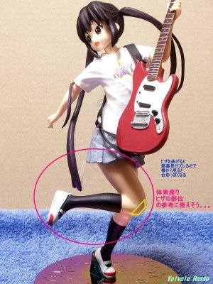"""SEGAプライズ けいおん!! プレミアムフィギュア """"Guitar,Elite"""" 中野梓"""