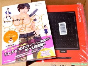 ワコムストア限定タブレット と スーパー・ポーズブック ヌード・バラエティ編2を買ってみた。