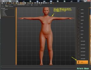 MakeHuman 1.1.1 Tポーズ正面は肩が上がってしまうので、球体関節人形の設計図とするには、ちょっと悩ましい。。。(汗
