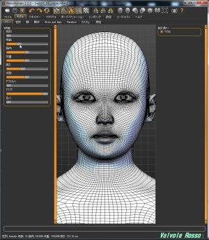 MakeHuman 1.1.1 平たい顔族の日本人モデルを14歳に変更してみた。