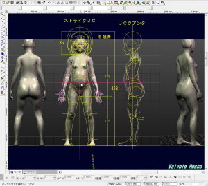 球体関節人形デッサン~ MakeHuman 1.1.1 で制作した14歳日本人モデルをCADに下絵として読み込んで、腹部球体がうまく配置できるか検討します。