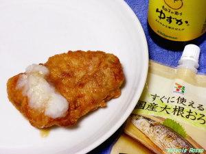 セブンイレブン 揚げ鶏/すぐに使える国産大根おろし おろし醤油で食べる揚げ鶏はサッパリして旨い。さらにサッパリさせたい時は、ゆずか登場。