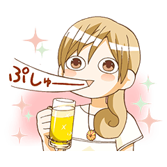 ワカコ酒 - LINE スタンプ