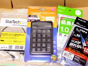 Blenderをペンタブレットで使用するのに併せて、左手入力デバイス用にテンキーパッドを購入してみた。