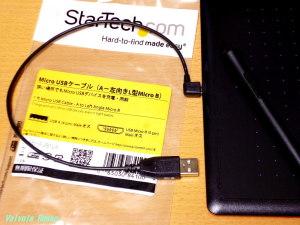 スターテック.com 30cm micro USB変換ケーブル マイクロUSB左向きL型ケーブル USB A端子 オス - USB micro-B端子 オス USB2.0対応 UUSBHAUB1LA