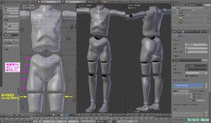 球体関節人形デッサン~ Blenderモデリング・データの骨盤周辺のボリュームを削って、腰周り&お尻&太腿を細く修正してみた。