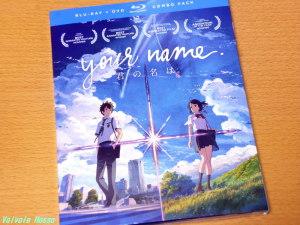 北米版「君の名は。」Your Name - Movie/ [Blu-ray + DVD] [Import]