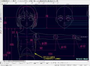 球体関節人形デッサン~ 昨日掲載した宮水三葉のつもりモデル設計図のボディラインの訂正(上半身のボリュームを削る)