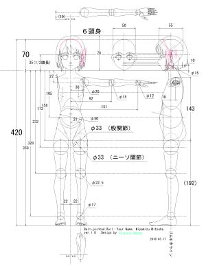 球体関節人形デッサン~ Blenderモデリングの下絵に使用するCAD設計図《6頭身》。「君の名は。」宮水三葉のつもりです。。。(汗