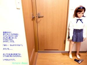 ちなみに、部屋の中に原寸大ドールがあると、さすがにビビる。「あれ…なんかヤバくね?」みたいな。。。(汗