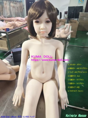 AXBDoll#50Head120cmBody完成品