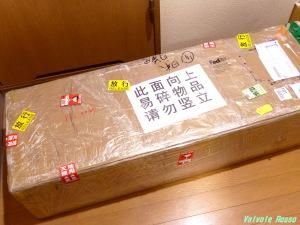 たいへん怪しい荷物が到着しましたwww ありがとうクマー!