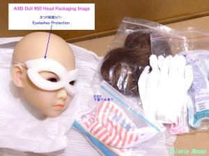 ヘッドは、まつげ保護カバーが付けられて梱包されてます。