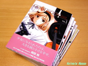 GUNSLINGER GIRL コミック