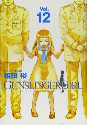 (C)相田 裕 GUNSLINGER GIRL 12 (電撃コミックス) 表紙
