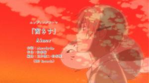 夏目友人帳 5期エンディングテーマ「茜さす」