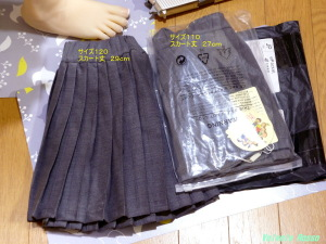 ALLAIBB プリーツスカート size 110 (グレー) & size 120 (グレー)