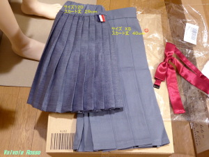 グレープリーツスカート サイズ120(スカート丈29cm) & サイズXS(スカート丈40cm)