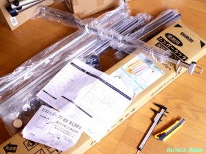SHIMIZU 業務用ハンガーラック 耐荷重80Kg 幅97.5cm 奥行41cm 高さ109~180cm