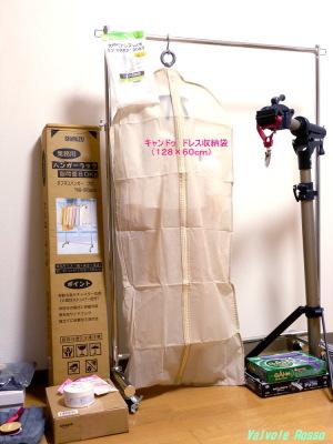 AXBドール120cmボディをアイボルトで首から吊ってます。キャンドゥのドレス収納袋(128×60cm)に入ります。
