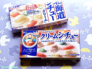 普段は「北海道シチュー」なんですけど、「クレアおばさんのシチュー」もネット上で評判が良いようなので食べてみたいと思った。。。