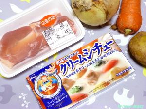 セールの時に買って冷凍しておいた若鶏もも肉を解凍したので、クレアおばさんのクリームシチューを作る事にした。
