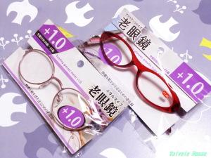 キャンドゥの老眼鏡は、ヱヴァンゲリヲン新劇場版 真希波・マリ・イラストリアスのコスプレさせるにはイイかも?