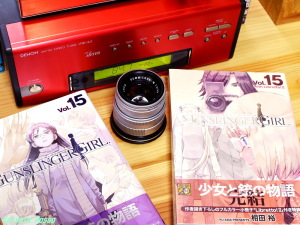 GUNSLINGER GIRL コミック15巻 と LEICA Summicron M 50mm F2