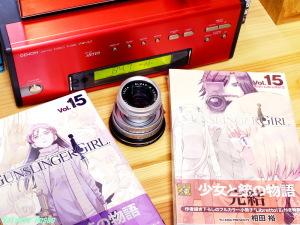 GUNSLINGER GIRL コミック15巻 と LEICA Elmar M 50mm F2.8