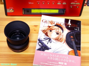 LUMIX G 20mm/F1.7 ASPH. と GUNSLINGER GIRL コミック1巻