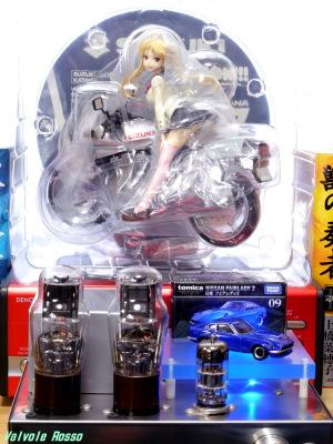 ばくおん!! 鈴乃木凜&GSX400Sカタナ 1/10スケール ABS&PVC製 塗装済み完成品フィギュア