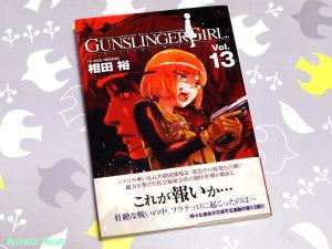 GUNSLINGER GIRL 13巻 ヘンリエッタ