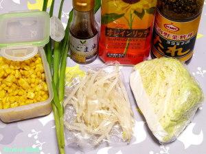 ラーメン食べるとなんだか罪悪感あるので、せめて野菜炒めの油はオレインリッチ(ハイオレインひまわり油)を使用しています。