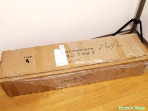 KUMADOLLから AXB Doll 136cm #41 が届きました。