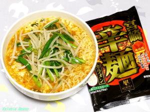 響 宮崎辛麺 ときどき無性に食べたくなります。