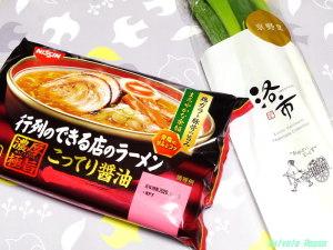 日清 行列のできる店のラーメン こってり醤油 と 京野菜「 九条ねぎ 」
