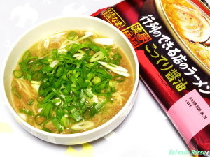 日清 行列のできる店のラーメン こってり醤油 で作る京都背脂醤油「 ねぎラーメン 」