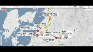 2020年7月 熊本南部 豪雨災害 芦北町~人吉市