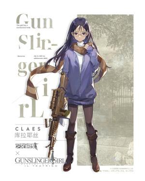 ドールズフロントライン×GUNSLINGER GIRL Claes