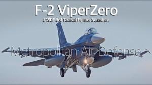 百里基地 F-2 ヴァイパーゼロ 首都圏防空任務 Metropolitan Air Defense - JASDF 3sq F-2 ViperZero